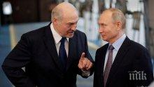 Лукашенко пак на посещение в Русия