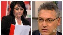 Валери Жаблянов избухна: Кампанията на Нинова беше построена върху лъжа </p><p>