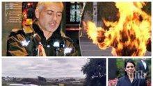 ШОКИРАЩ ИНЦИДЕНТ: Българин на Острова побесня, запали британски полицай