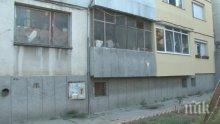 Съседска война: ВиК авария в апартамент трети месец не може да бъде отстранена