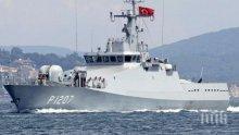 Напрежението между Гърция и Турция стресна Вашингтон