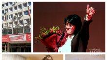 МАНИПУЛАЦИЯ? Корнелия Нинова разтегна България, за да спечели изборите в БСП - 31 несъществуващи общини изникнаха в червените списъци