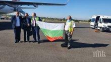 Българите в Украйна посрещнаха Валери Симеонов с националния трибагреник и орела на Кан Аспарух
