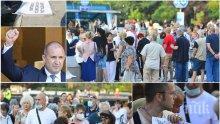ИЗВЪНРЕДНО В ПИК TV: Гневни софиянци на митинг за оставката на Румен Радев - стотици скандират: Импийчмънт веднага! (СНИМКИ)