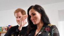 Принц Чарлз врътна кранчето на Хари и Меган
