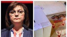 Корнелия Нинова печели изборите за председател на БСП с над 80 процента от вота