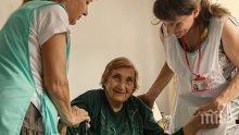 БЧК с още центрове за домашни грижи във Видин и Монтана