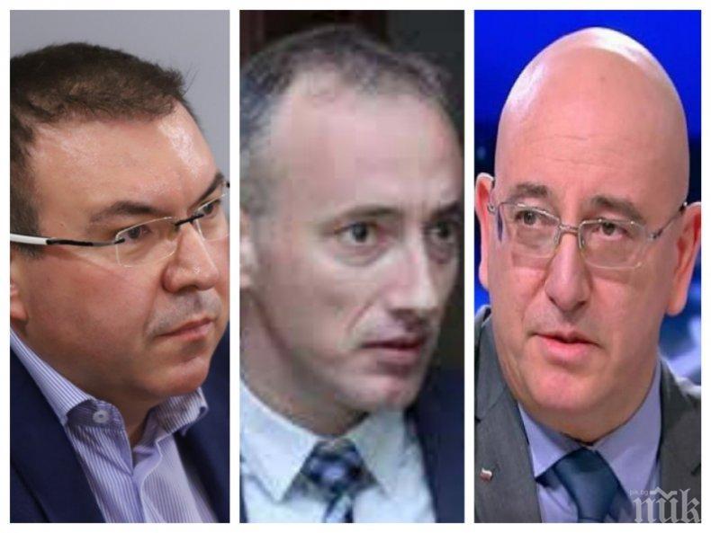 ИЗВЪНРЕДНО В ПИК TV! Четирима министри на разпит при депутатите в деня за парламентарен контрол (ОБНОВЕНА)