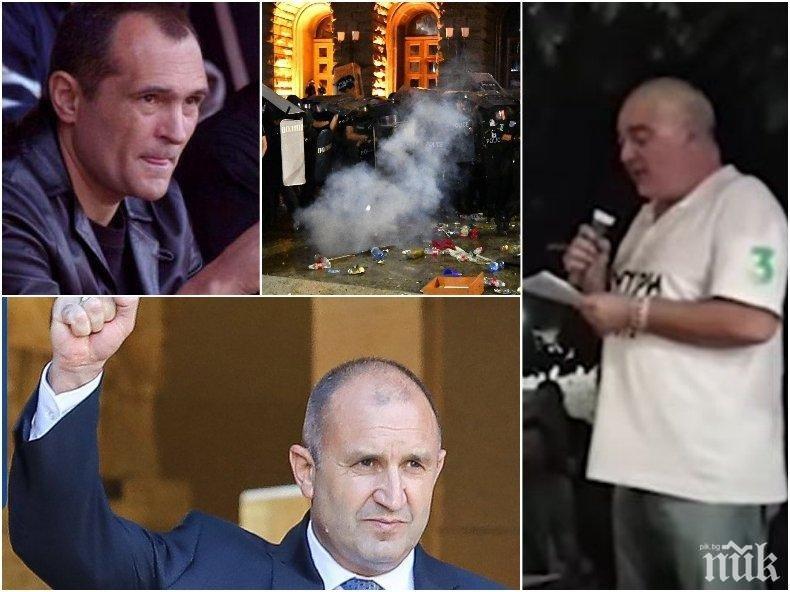 ХИТ В МРЕЖАТА: Три бързи стъпки за овладяване на държавния преврат на Румен Радев