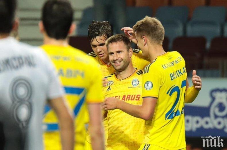 ХАОС В БАТЕ: Съперникът на ЦСКА в ЛЕ изпадна в паника заради COVID-19