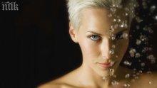 Русите жени да се пазят от магии