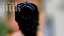 Нервак плаши жена си с газов пистолет