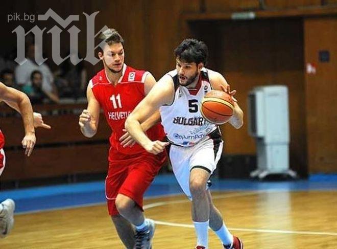 Баскетболистите ни на финал за Европейското през 2015 година