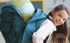 Какви рискове крие тежката раница за здравето на учениците