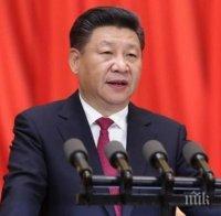 Китайският лидер Си Дзинпин се включва в сесията на Генералната асамблея на ООН с видеовръзка