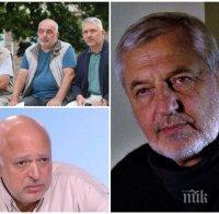 Психиатърът д-р Любо Канов: Защо глупецът Минеков не каже истината за това кой им плаща на тези тримцата и кой е