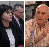 Юрий Асланов категоричен: Изборите в БСП бяха състезание с един кон и предизвестен резултат - говоренето на Корнелия Нинова е сектантско