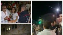 Тъпи изцепки на метежниците в Пловдив. Замерваха офиса на ГЕРБ с яйца, ДеБъ изпоцапаха града с тикви (СНИМКИ)