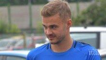 Ейолфсон напуска Левски много скоро?