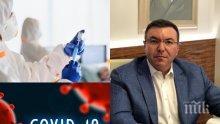 ИЗВЪНРЕДНО В ПИК: 155 новозаразени с коронавирус, още 7 жертви на пандемията у нас