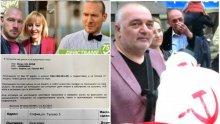 """Стъки, ГДБОП отдавна доказа, че Бабикян е босът на """"Информиран.нет"""", но над него има чадър!"""
