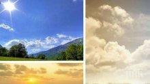 СЛЪНЧЕВ ДЕН: Температурите остават високи. Ветровито, на места с облаци, но без валежи (КАРТА)