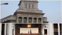 Депутатите окончателно приемат промените в Изборния кодекс