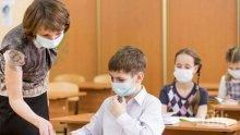 САМО СЛЕД 2 СЕДМИЦИ: Отново затварят масово училищата във Франция заради COVID-19