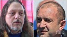 Нидал Алгафари: Румен Радев принизи президентската институция до нивото на бръснарницата на Хаджи Генчо и е ясно, че ДПС вече не го подкрепя