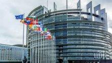 Европейският парламент потвърди нуждата от нови източници на приходи за бюджета на ЕС