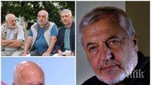 """Психиатърът д-р Любо Канов: Защо глупецът Минеков не каже истината за това кой им плаща на тези тримцата и кой е """"мафията"""""""
