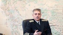 Началникът на отбраната ще е онлайн за есенната конференция на Военния комитет на НАТО