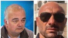 Стъки подаде сигнал до ГДБОП срещу Арман Бабикян: Фалшиви герои с фалшиви новини вдигат фалшиви въстания - целят да се докопат до властта