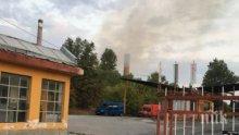 Още два екипа се включиха в гасенето на пожара в Захарния комбинат на Пловдив
