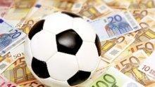 """Според """"Форбс"""": Най-високоплатеният футболист в света за 2020 година е..."""