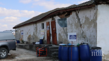Ревизоро и прокуратурата провериха склад със стари пестициди край Варна
