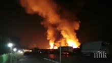 ОТ ПОСЛЕДНИТЕ МИНУТИ: Голям пожар гори край Петрич