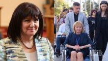 ЕКШЪН В ПАРЛАМЕНТА: Цвета Караянчева скочи след нова акция на Манолова и майките: Няма да позволя в Народното събрание да се правят провокации (ВИДЕО/СНИМКИ)