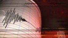 Земетресение с магнитуд от 6,7 степен по Рихтер разтресе Камчатка