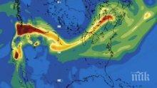 Димът от горските пожари в Съединените щати достигна Северна Европа