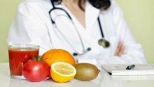 Кои са най-важните витамини през есента