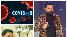 Тони Стораро с разтърсваща изповед: Бог ме спаси от коронавируса, чу молитвите ми!
