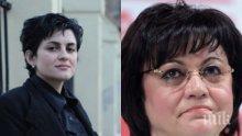 Калина Андролова за червения вот: Поголовна фалшификация! Корнелия грубо измами собствената си партия