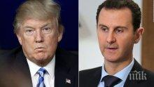 Тръмп призна, че е искал да ликвидира Асад, но военният министър е бил против