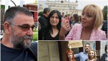 Писателят Христо Стоянов сравни със земята Мая Манолова: Вие, госпожо, урод ли сте? Превърнахте парламента не в тоалетна - в кенеф. Моля ви - сиктир от България!