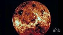 Русия готви мисия до Венера