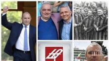 """СКАНДАЛ В ПИК: Емил Кошлуков започна политически репресии в БНТ! Уволни редакторка заради новината за Народния съд в угода на """"Отровното трио"""""""