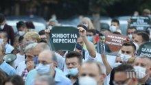 ВМРО-ДПМНЕ излиза на протест в Скопие против търговията на властите с македонската идентичност на Гоце