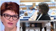 Десислава Атанасова разби на пух и прах парламентарното театро на БСП: Защо Корнелия Нинова не гласува, след като тъй милее за хората