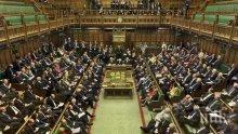 Британският парламент прие на второ четене спорен закон